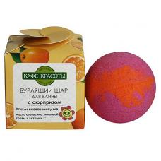 Кафе Красоты Бурлящий шар д/ванн с сюрпризом Апельсиновая шипучка 120 гр