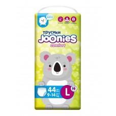 Joonies Comfort Трусики L (9-14 кг) 44 шт