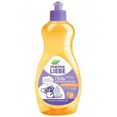 "Meine liebe Гель д/мытья посуды ""Сочный апельсин"" концентрат 500 мл"