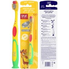 Splat Junior Зубная щетка с 2-8 лет