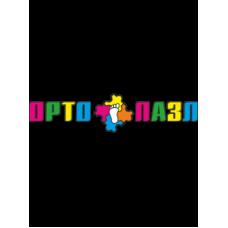 Ортопазл