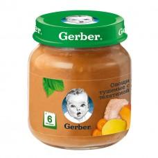 """Gerber Пюре детское """"Овощи тушеные с телятиной"""" с 6 мес 130 гр"""